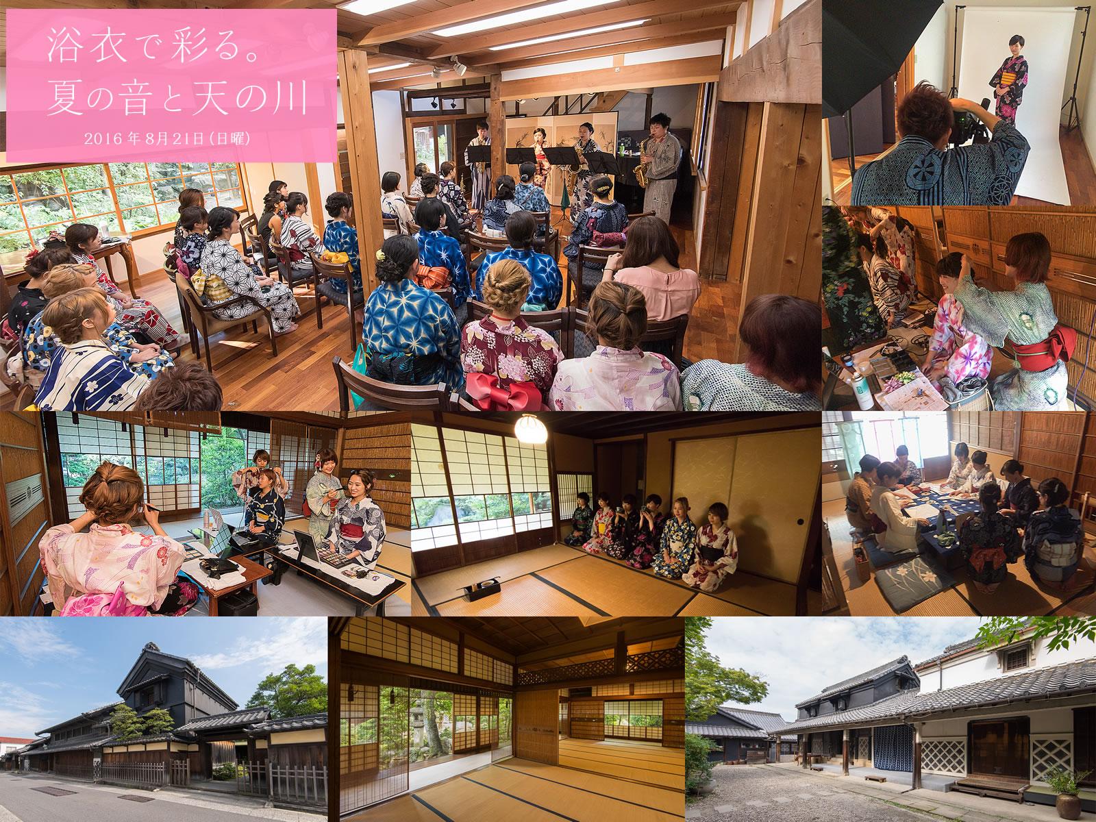natsu-photo-2016_mj
